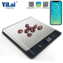 2020 New Smart Bluetooth Nutrition Scale with 649 Kinds Food Datas Digital 5kg Multifunction Food Weighing Kitchen Scale