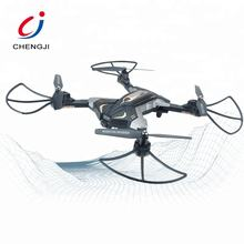 Christmas 2.4G app control rc foldable drone electric remote control toys for kids
