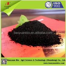 Biological Microbial Compound Fertilizer With Organic Matter