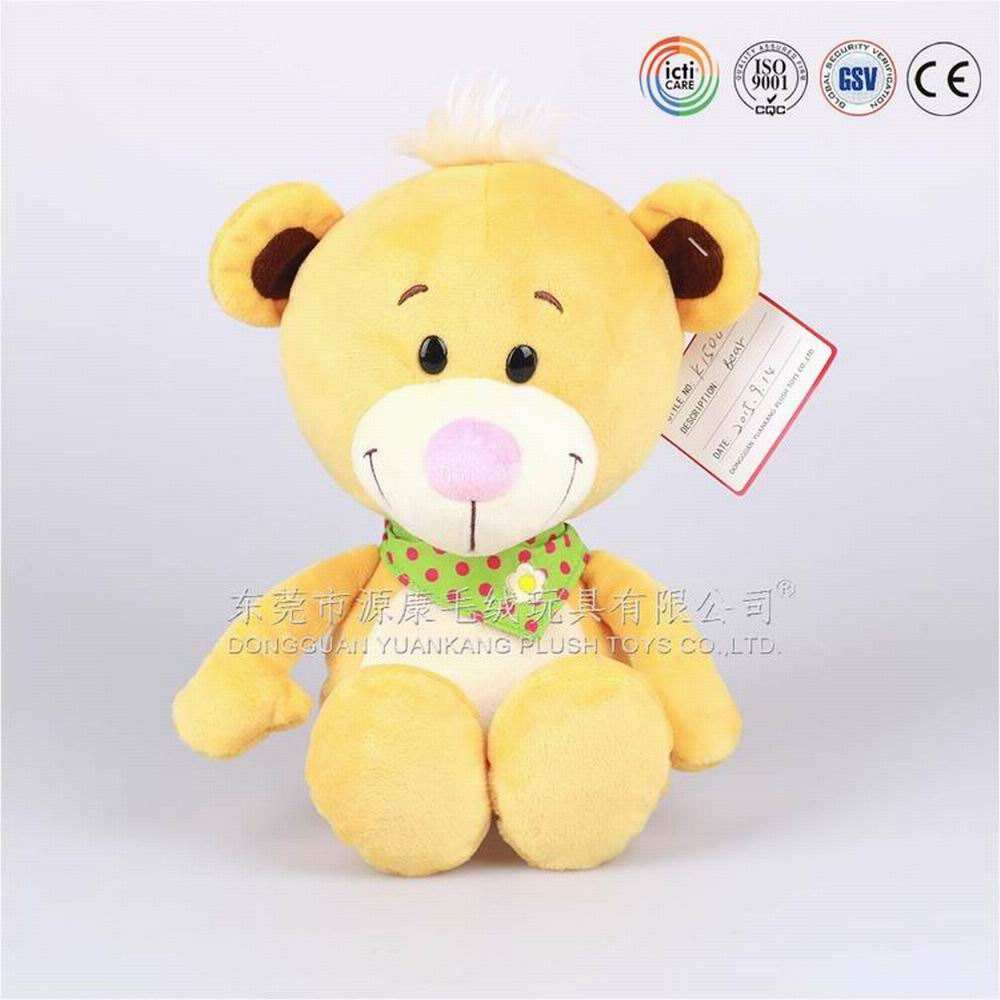 High quality low price yellow stuffed teddy bear for sale