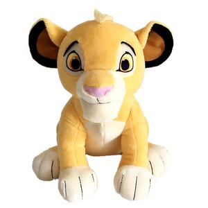 Mainan Giant Stuff Lion King Mainan Original Lion Lucky Dance
