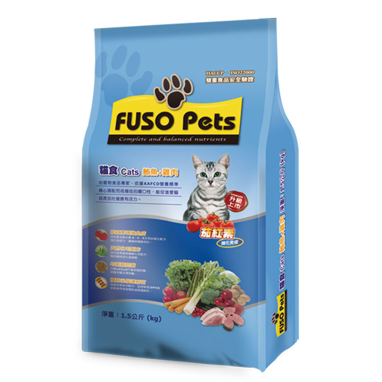 Fuso Wholesale Bulk Pouch Pet Cat Dry Food Tuna+Chicken