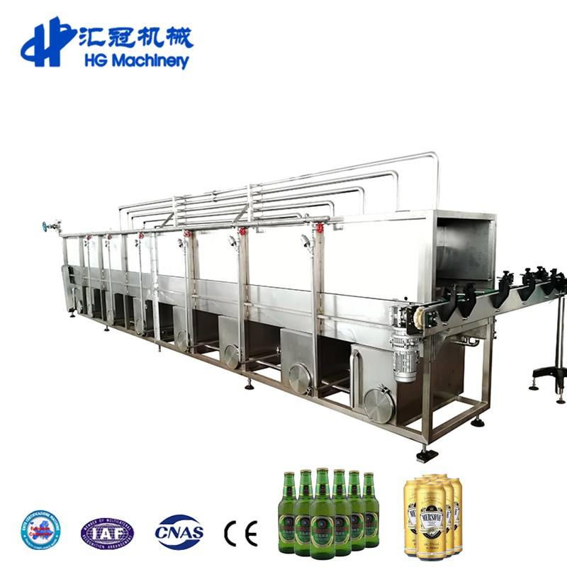 High Quality Continuous Tunnel Pasteurizer Systems For Beer Pasteurization