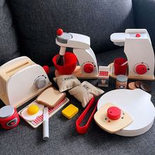 wooden Pretend Play Kitchen Toys Cooking Bread Machine Coffee Machine Mixer Education Toys