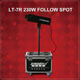 230W FOLLOW SPOT LIGHT FOR WEDDING ,STAGE PERFORM ,CLUBS
