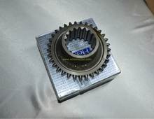 180415M1 Gear, 3rd Speed