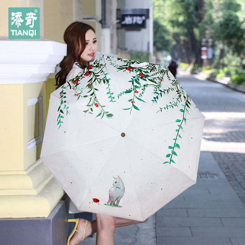Fantastic umbrella Custom stainless steel silver tape outdoor folding umbrella promotional