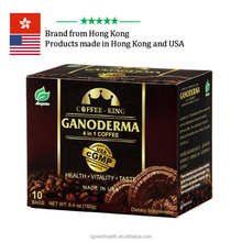 Made in USA reishi ganoderma black or cappuccino instant coffee