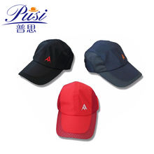 Dry Fit Polyester Caps Sports Famous Brand Logo
