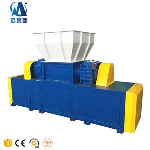 agricultural green waste industrial shredder