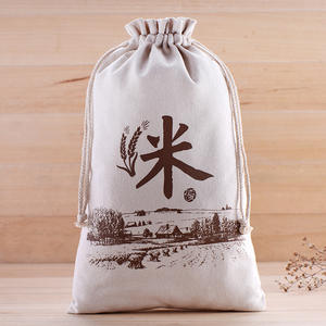5kg 15kg 25kg 50kg Rice Use and Jute Material used jute coffee beans drawstring bags