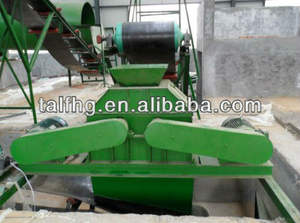 Chemical industry machinery horizontal type grinder