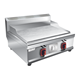 Hot sale commercial gas griddle/ flat plate griddle/ grill VG-718