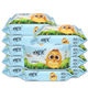 60pcs oem 100% natural organic unscented hypoallergenic sensitive skin safest pureen moisturizing baby wipes