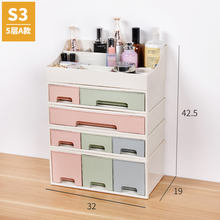 China Modern style makeup organiser cosmetic storage for home organizer
