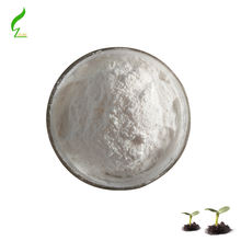 Hot Selling Top Quality Bulk OEM Vitamin D powder material