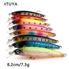 Fomus brand TUYA fishing lure accessories set with LED inside