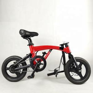 Fantas-bike Running man 250 w 14
