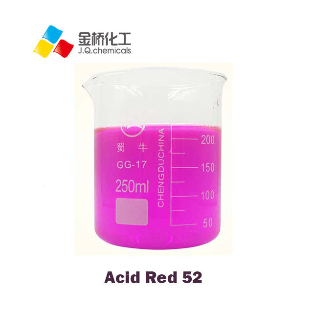 CI 45100 Drain dyes Ebest Rhodamine BN Leak Detection Dyes Acid Red 52