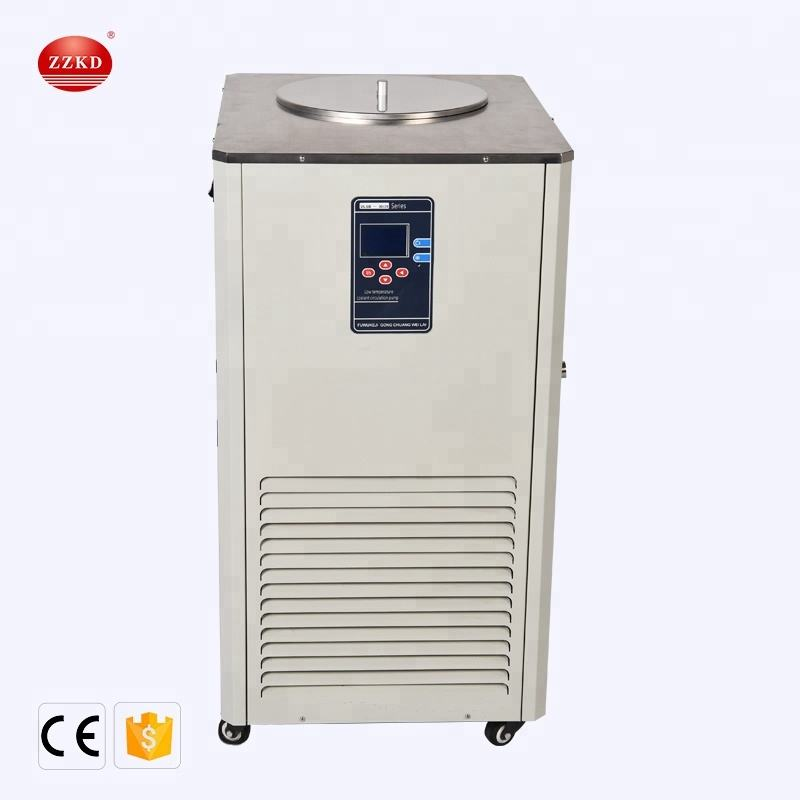 Brand Small Cooling Chiller System