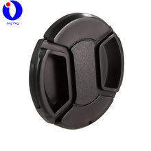 JingYing 49mm 52mm 58mm 62mm 67mm 72mm 77mm 82mm black DSLR camera lens cap cover