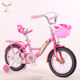 Wholesale cheap 12 14 16 18 20 Inch Push Bicycle Road Sports Beautiful Girl Children Cycle Kids Bike for Child/new model bicycle