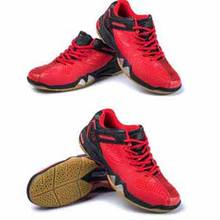 2018 latest badminton tennis shoes high quality