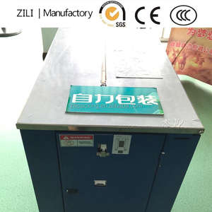 semi-auto PP strapping machine for packing carton