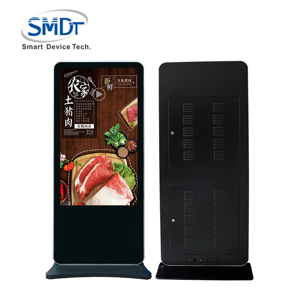 Display Lcd Monitor Floor Standing Digital Advertising Touchscreen Android Information Machine Touch Tablet Outdoor Kiosk