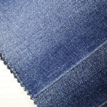 cheap weight denim jeans fabric material