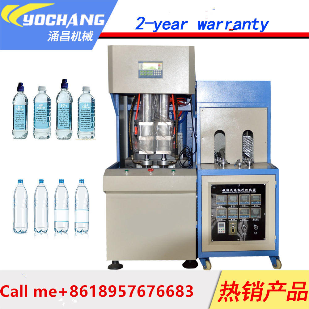 5-YEAR WARRANTY Amazing discount 350ml 500ml 1L 2L pet plastic mineral water bottle making machine