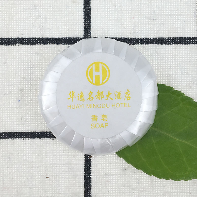 Factory Hot Sales 30g round hotel soap 30 gram mini 25