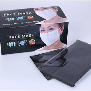 charcoal disposable mask