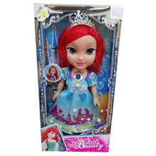 Mermaid Princess 14 Inch Vinyl Cute Doll Kid Toy With Music Colorful Skirt Fairy Tale Cartoon Figure Toys Girls Beauty