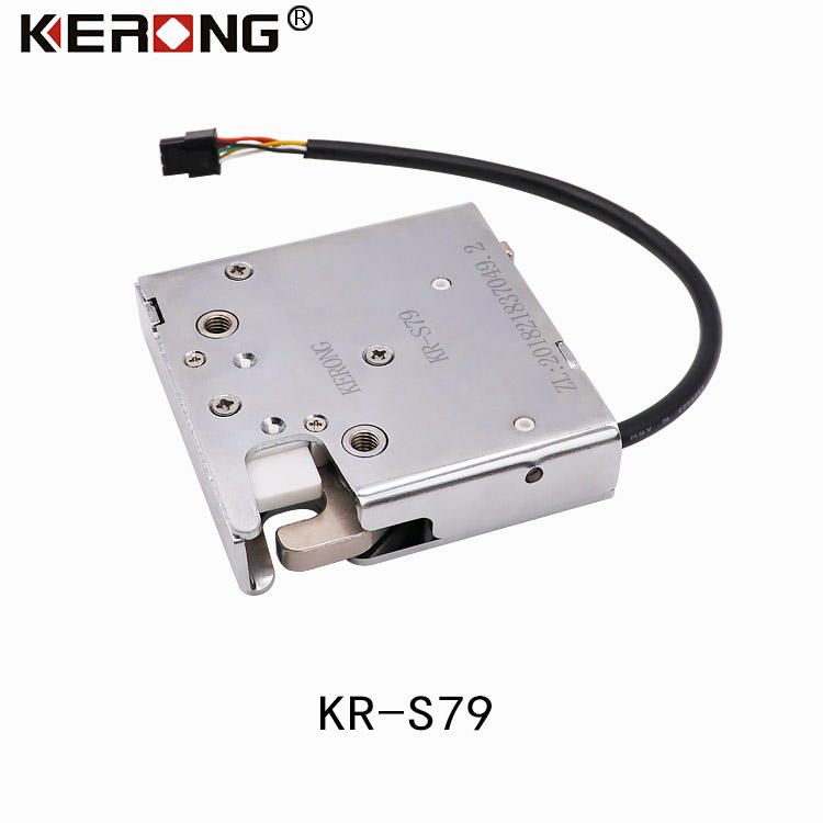 KEORNG Small 전기 스트라이크 (lucky strike) Motor Latch Lock