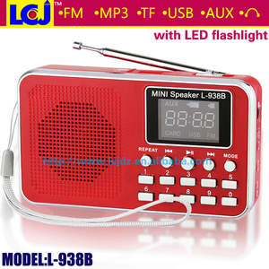 2015 hot mp3 player with speaker