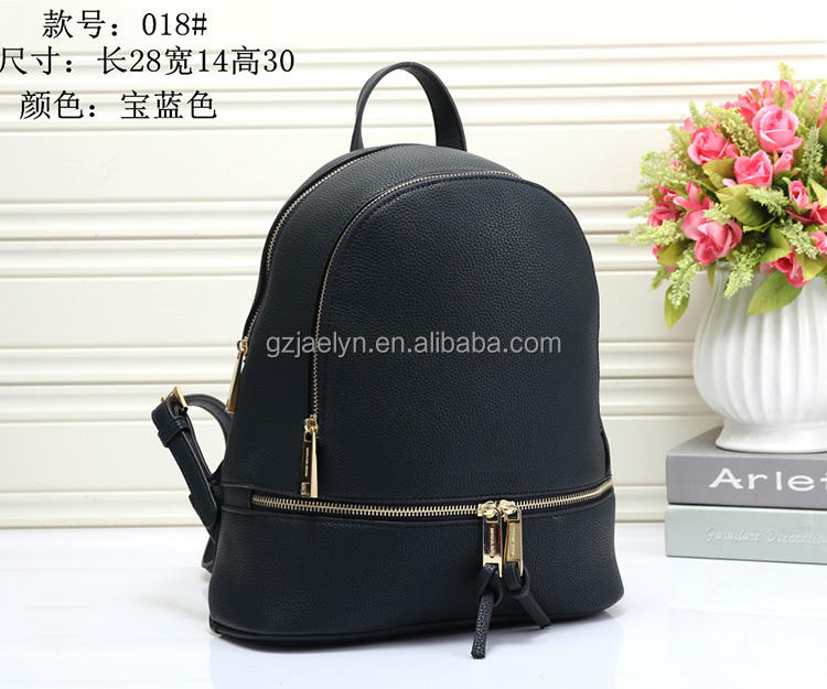newest design fashion designer unisex backpacks high quality unisex schoolbags good looking trendy satchel bags casual knapsacks