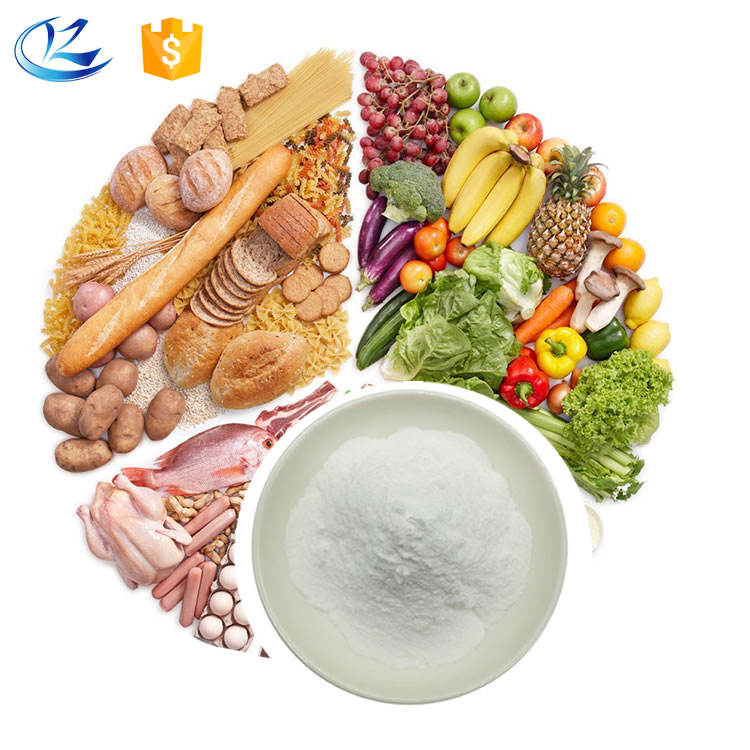 Dietary Supplement resistant dextrin 95% non-gmo soluble corn fiber