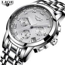 2020 Popular New Style LIGE Brand Casual Sport Quartz Mens Watches Luxury Stainless Steel Watch