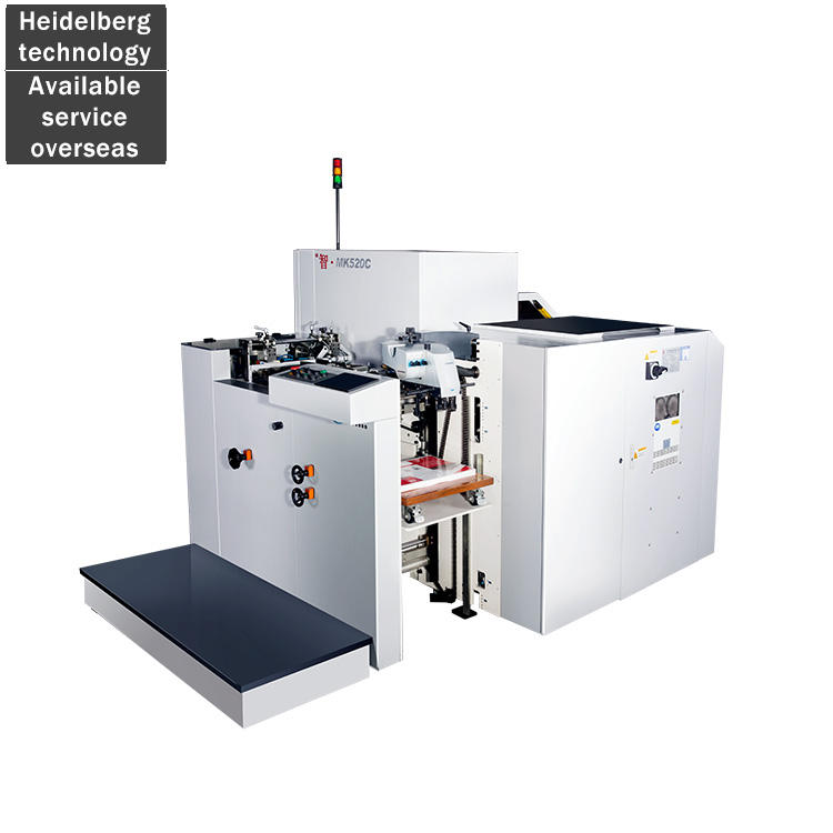 MK520C Automatic DieCutting Machine for beverages packaging