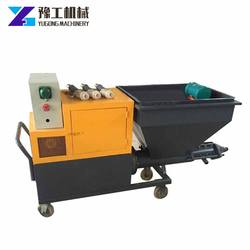 YG Fast speed cement mortar plaster machine for wall