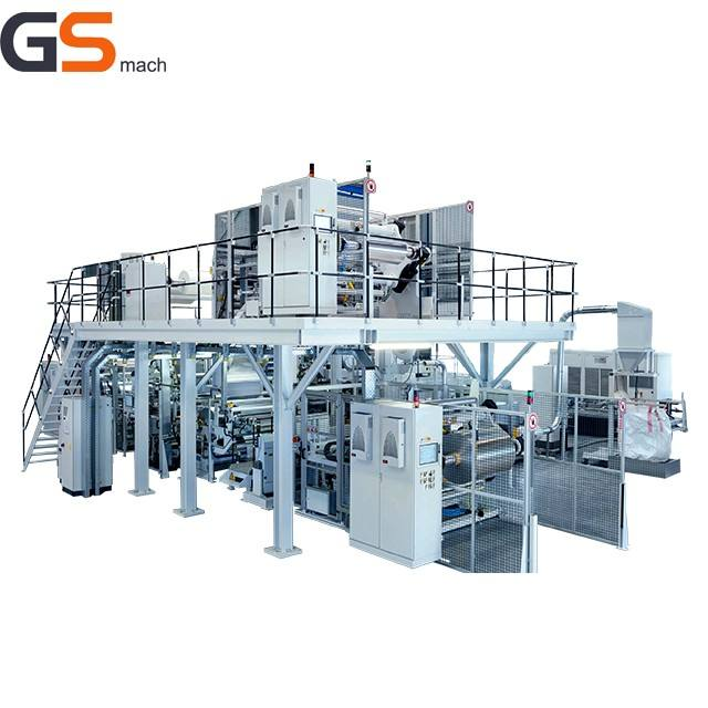 single-sided double sided non-woven fabric kraft paper lining lamination film extrusion production machine