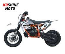 KOSHINE MOTO Kick Start Mini Cross 50cc 2 Stroke Dirt Bike 50CC