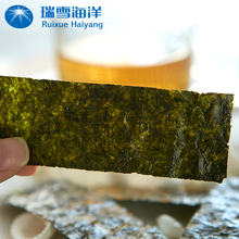 Wholesale healthy crispy seaweed snack seafood product
