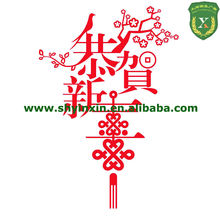 2016 Happy New Year Words Design Waterproof Festival Home Decorative Vinyl Decal Sticker
