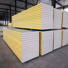 polyurethane foam insulation board