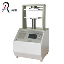 RH-ZG50 Paper Tube Compression Machine