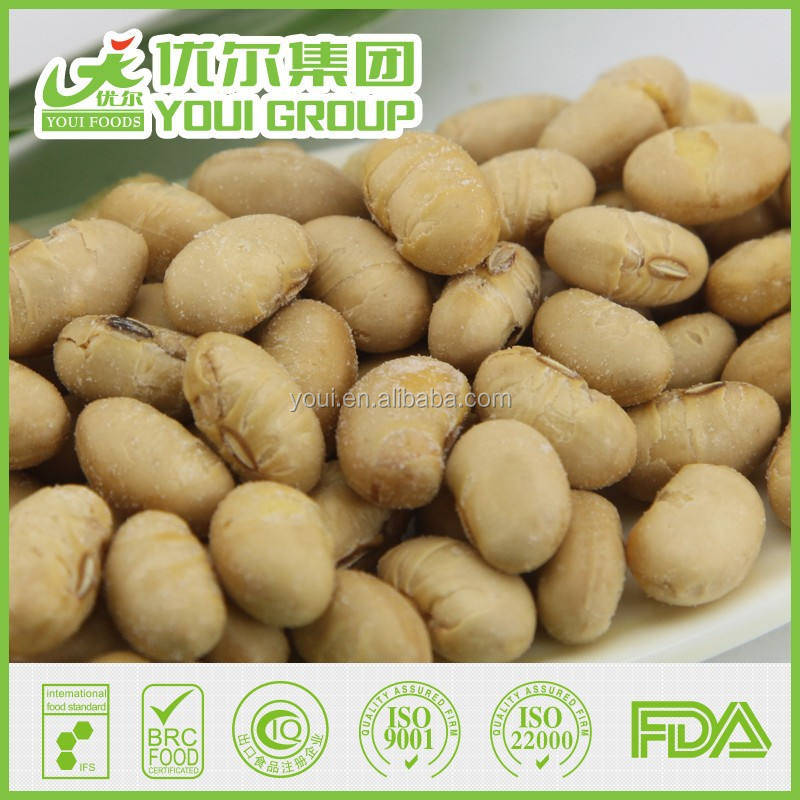 BRC certificated Salted yellow soya beans  dried soya beans