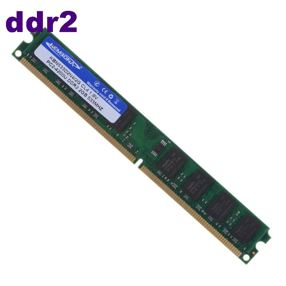 667 mhz/800 mhzラムpc ddr2 ddr2