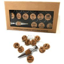 New Unique Products Wine Accessories Wine Charms and Wine Stopper Gifts Set